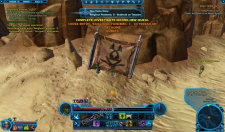 codex Rakghoul Pandemic: 3 - Outbreak on Tatooine image 0  middle size