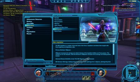 codex Sith Inquisitor image 1  middle size