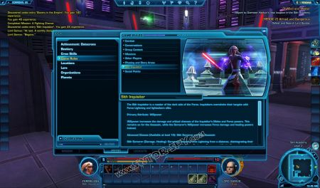 codex Sith Inquisitor image 2  middle size