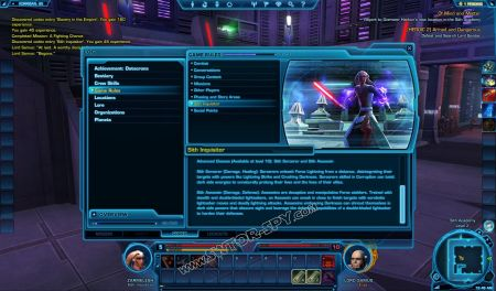 codex Sith Inquisitor image 3  middle size