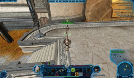 NPC: Lieutenant Randa image 1 middle size