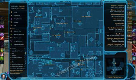 NPC: Agent Ryleah image 3 middle size