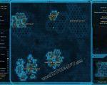 NPC: Lieutenant Rufar image 3 thumbnail