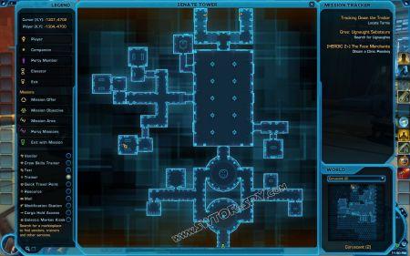 NPC: General Var Suthra image 2 middle size