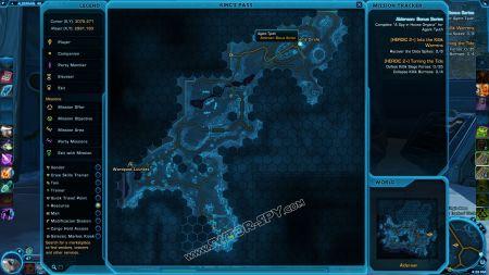 NPC: Agent Tyuth image 2 middle size