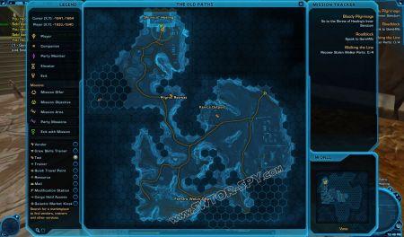 NPC: Bera-De image 2 middle size