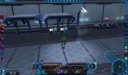 NPC: Mission Terminal (Kaas) image 1 middle size