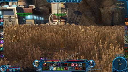 NPC: Agent Jaylla Noh image 1 middle size
