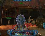 NPC: Gallia image 3 thumbnail