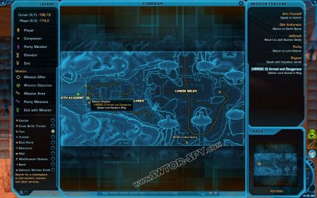 NPC: Mission Dropbox image 2 middle size