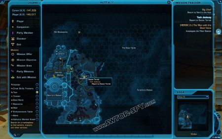 NPC: Doctor Terrab image 2 middle size