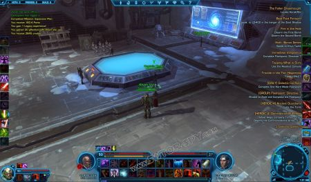 NPC: Captain Revar image 1 middle size