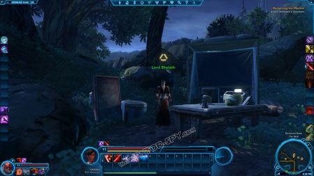 NPC: Lord Shalath image 1 middle size