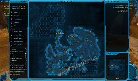 NPC: Suva-Rak image 2 middle size